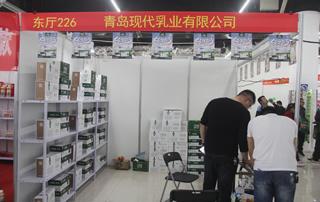 青岛现代乳业有限公司参加2019年春季(第81届)山东省糖酒商品交易会
