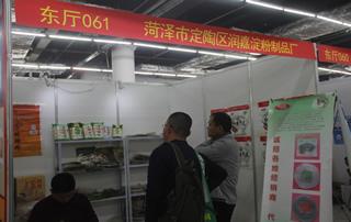润嘉淀粉制品厂参加2019年春季(第81届)山东省糖酒商品交易会