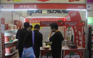 阿里茄汁面参加第23届郑州糖酒会