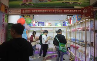 安徽爱多食品有限公司参加第23届郑州糖酒会