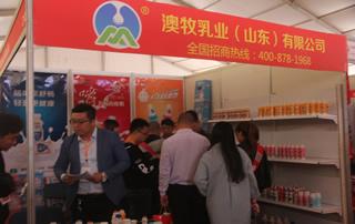澳牧乳业(山东)有限公司参加第23届郑州糖酒会