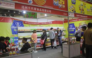 沧州千尺雪食品有限公司参加第23届郑州糖酒会