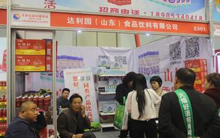 达利园(山东)食品饮料有限公司参加第23届郑州糖酒会