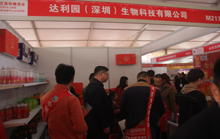 达利园(深圳)生物科技有限公司参加第23届郑州糖酒会