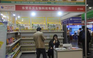 东营乐贝生物科技有限公司参加第23届郑州糖酒会