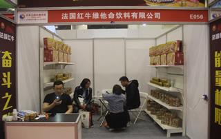 法国红牛维他命饮料有限公司参加第23届郑州糖酒会