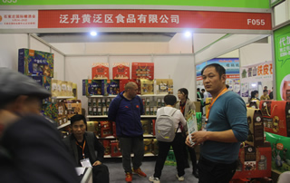 泛丹黄泛区食品有限公司参加第23届郑州糖酒会