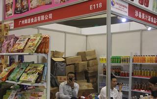 广州卿源食品有限公司参加第23届郑州糖酒会