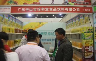 广东中山市怡和堂食品饮料有限公司参加第23届郑州糖酒会