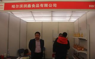 哈尔滨润鑫食品有限公司参加第23届郑州糖酒会