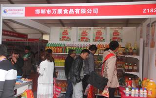 邯郸市万康食品有限公司参加第23届郑州糖酒会