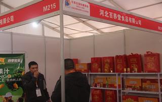 河北百养堂食品有限公司参加第23届郑州糖酒会