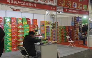 河北衡大饮品有限公司参加第23届郑州糖酒会