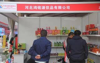河北鸿铭源饮品有限公司亮相第23届郑州糖酒会