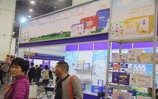 河北圣牧圣物科技有限公司亮相第23届郑州糖酒会