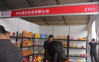 河北盛弘饮品有限公司亮相第23届郑州糖酒会