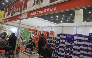 河北鑫点食品有限公司亮相第23届郑州糖酒会