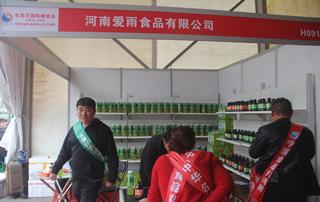 河南爱雨食品有限公司亮相第23届郑州糖酒会