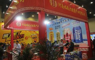河南福森大健康产业有限公司亮相第23届郑州糖酒会