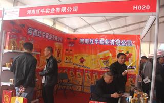 河南红牛实业有限公司亮相第23届郑州糖酒会