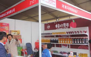 河南冯香园食品厂亮相第23届郑州糖酒会