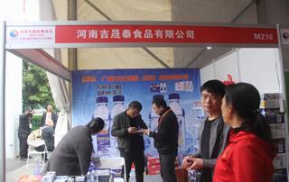 河南吉晟泰食品有限公司亮相第23届郑州糖酒会