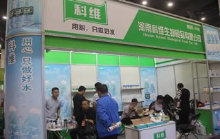 河南科维生物食品有限公司亮相第23届郑州糖酒会