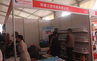 河南三冠饮品有限公司亮相第23届郑州糖酒会