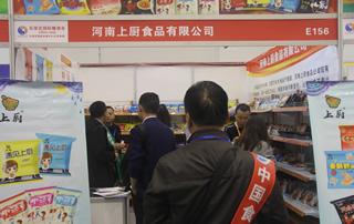 河南上厨食品有限公司亮相第23届郑州糖酒会
