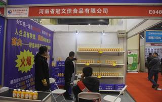 河南省冠文佳食品有限公司亮相第23届郑州糖酒会