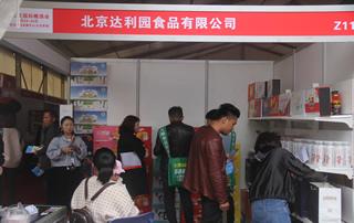 北京达利园食品有限公司参加第23届郑州糖酒会