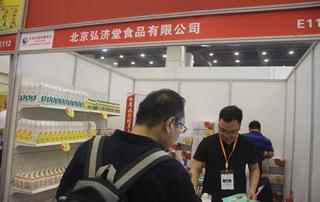 北京弘济堂食品有限公司参加第23届郑州糖酒会