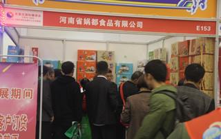 河南省娲都食品有限公司亮相第23届郑州糖酒会