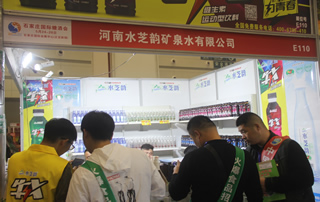 河南水芝韵矿泉水有限公司亮相第23届郑州糖酒会