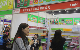 焦作市金九华饮品有限公司第23届郑州糖酒会展位