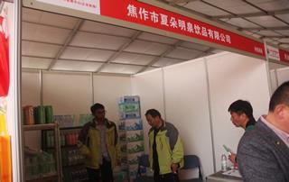 焦作市夏朵明泉饮品有限公司第23届郑州糖酒会展位