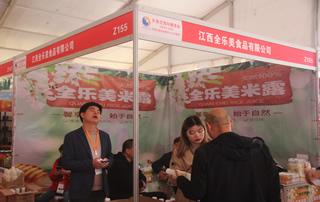 江西全乐美食品有限公司第23届郑州糖酒会展位