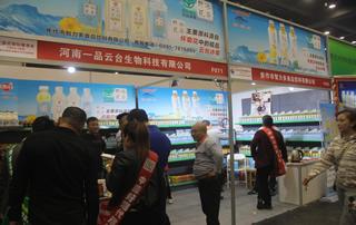 河南一品云台生物科技有限公司亮相第23届郑州糖酒会