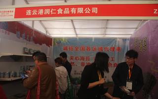 连云港润仁食品有限公司第23届郑州糖酒会展位
