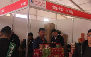 雷洽食品第23届郑州糖酒会展位
