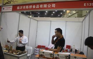 临沂市陈桥食品有限公司第23届郑州糖酒会展位