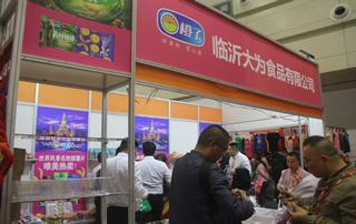 临沂大为食品有限公司第23届郑州糖酒会展位