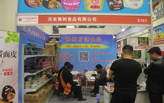 河南豫树食品有限公司亮相第23届郑州糖酒会