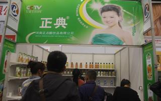 河南正点酷饮品有限公司亮相第23届郑州糖酒会