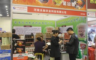 河南永昶农业科技有限公司亮相第23届郑州糖酒会
