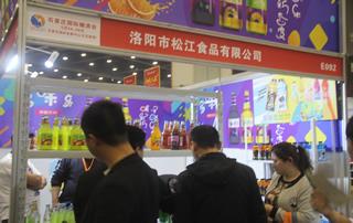 洛阳市松江食品有限公司第23届郑州糖酒会展位