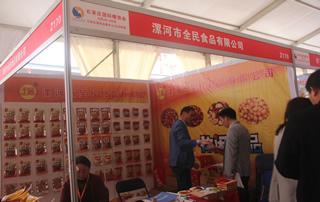 漯河市全面食品有限公司第23届郑州糖酒会展位