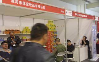 漯河市体宝饮品有限公司第23届郑州糖酒会展位