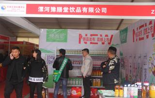 漯河豫膳堂饮品有限公司第23届郑州糖酒会展位