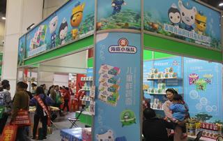 麦叽食品科技开发有限公司第23届郑州糖酒会展位